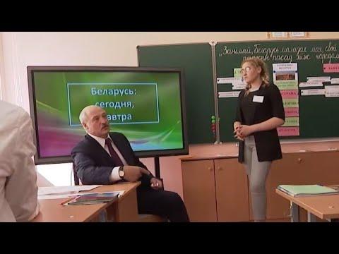 Лукашенко шутит: 'Зеленский