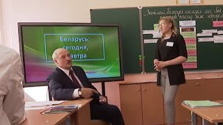 Лукашенко шутит: ''Зеленский всё испортил!''. Президент провёл урок и пообщался со школьниками