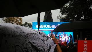 Навальный в Хабаровске 24 сентября 2017