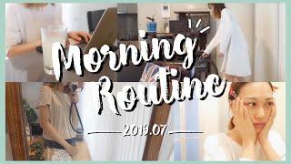 新米主婦のモーニングルーティーン🌞☕️掃除などをする日の午前中🍋💕/Morning Routine!~2019.07~/yurika