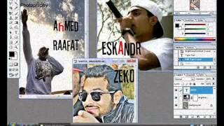 نقـــــــطـــــة رجــــوع ESKADAR feat zeko &Ahmed raafat