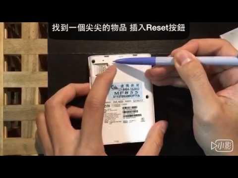 Zmi mf855 紫米三網通 越獄大師 wifi分享器 故障排除 無法加入網路排除 密碼不正確排除 - YouTube