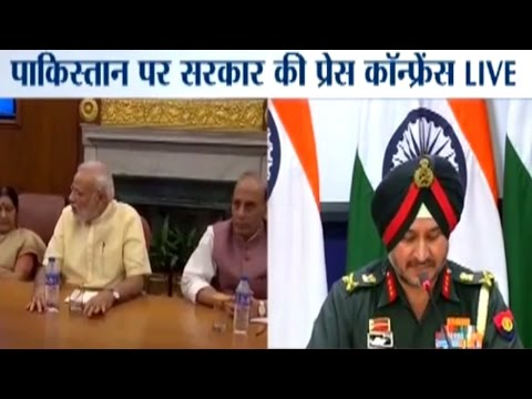 Indian Army Conducted Surgical Strike in Pakistan Last Night