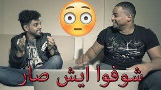 جني يعرف اي شخص في العالم ( شوفوا ايش صار في النهاية ) !!!!