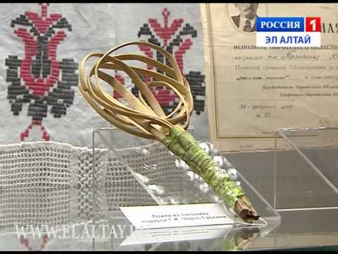 Приказ Минтруда России от  N 544н (ред. от