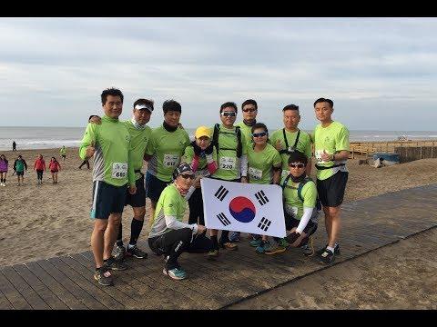KRA Terma Adventure Race Pinamar 27K 2017 (Korean Runners in Argentina)