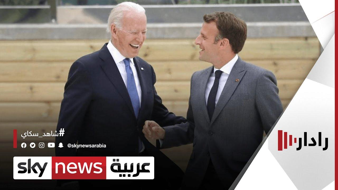 باريس: ماكرون وبايدن سيجريان مكالمة هاتفية | #رادار