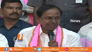 TRS Going To Play Very Crucial Role in National Politics | KCR at TRS Bhavan | iNews