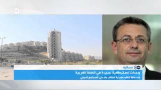 """مصطفى البرغوثي: """"بدون عقوبات لن تغير إسرائيل سياستها الاستيطانية"""""""