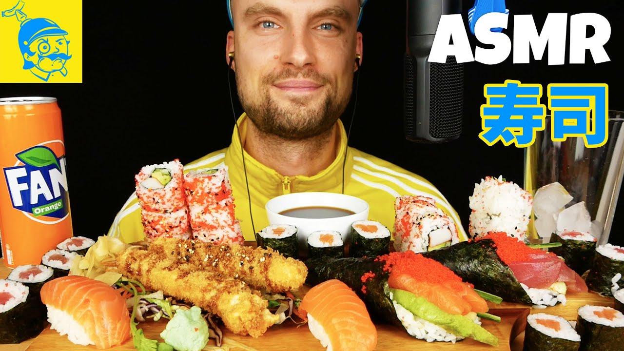 ASMR renkli bir suşi partisi 🍣 (Türkçe altyazılı, yemek sesleri) - GFASMR