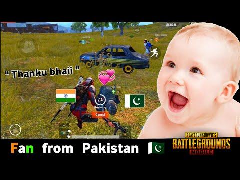 Pakistani Fan 🇵🇰 Funny Voice Chat   PUBG Mobile