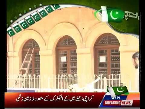 Wazir Mansion Is  No Pakistani  Flag