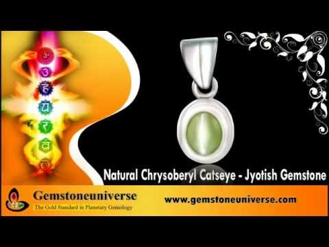 Best Day For Wearing Cats Eye Stone Are Tuesday And Thursday Youtube