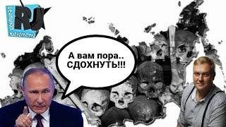 Как украсть миллион? Владимир Путин, с ДНЕМ РОЖДЕНИЯ!