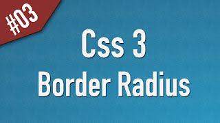 Learn Css3 in Arabic #03 - Border Radius