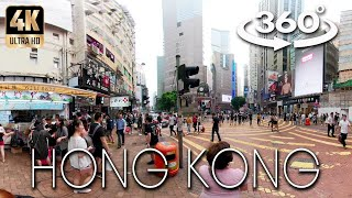 Do you know? Hong Kong | Causeway Bay Street 360VR  View | Let's see Hong Kong Time Square