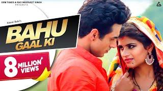 Bahu Gaal Ki  Harsh Gahlot, MK Chaudhary, Himanshi Goswami  New Haryanavi Songs Haryanvi 2019