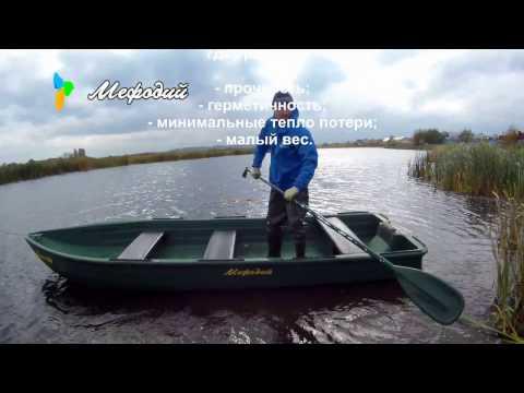 Непотопляемость лодки Лиман