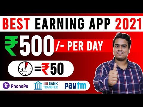 Earn Money Online | Online Earning | Paytm Earning App 2021 | Online Paise Kaise Kamaye |Earning App