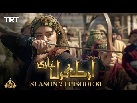 Ertugrul Ghazi Urdu   Episode 81  Season 2