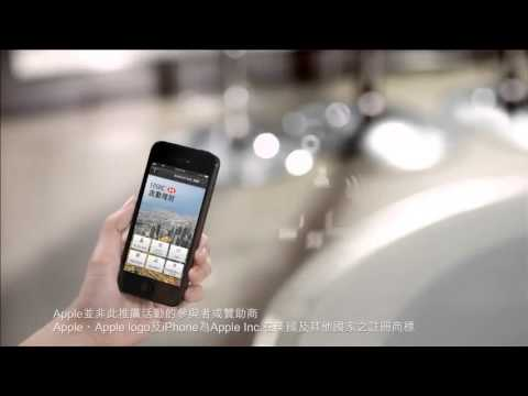 "[Mobile App] HSBC ""Sync With Me"" Mobile Banking app"
