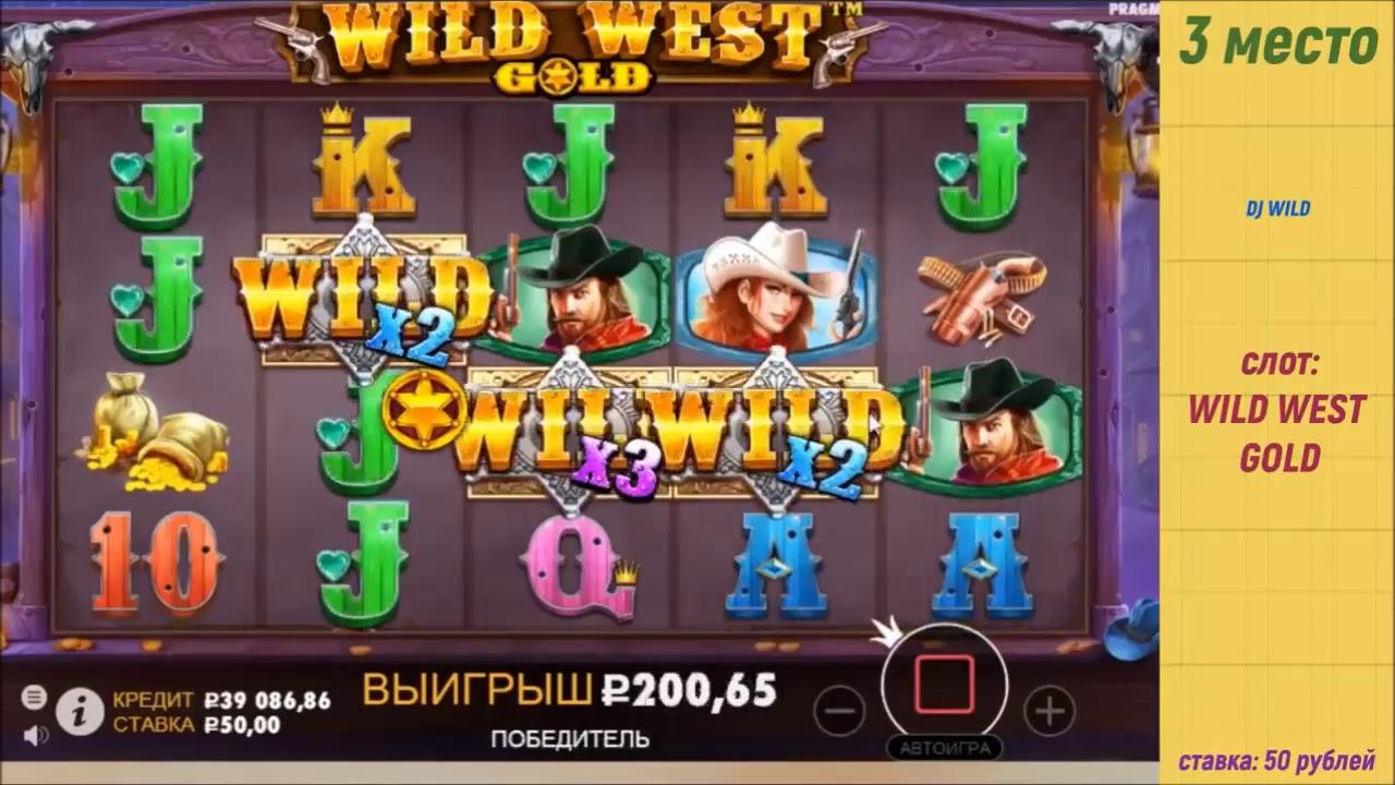 депозит 50 рублей казино