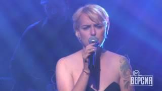 Ruth Koleva - Близо (БГ Версия Live)