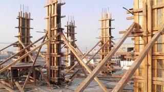 কারিগরি প্রশিক্ষণ কেন্দ্র নির্মাণে স্টিলের পরিবর্তে বাঁশ কাঠ ! | ২১ নভেম্বর ২০১৯