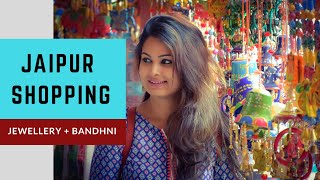 Bapu Bazar - Best Market Of Jaipur | Shopping Guide And Tips | Rajasthan Tourism