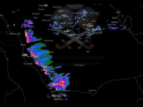 الرادار الشامل لرصد الامطار ليوم السبت ١٣ مايو ٢٠١٧ Youtube
