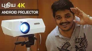 குறைந்த விலையில் புதிய All In One Android Projector   Vivicine Projector In Tamil
