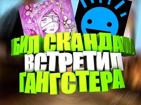 ПОПРОБУЙ НЕ ЗАСМЕЙСЯ 2017! ЛУЧШАЯ ПОДБОРКА С ЖИВОТНЫМИ! try not to laugh!из YouTube · Длительность: 6 мин36 с
