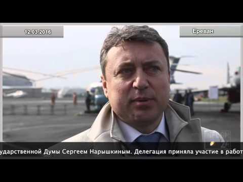 Российская делегация ПА ОДКБ посетила военную авиабазу