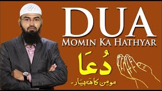 Dua - Momin Ka Hathyar (Complete Lecture) By Adv. Faiz Syed