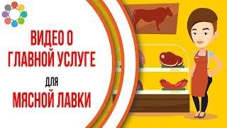 Пример рекламного видеоролика. Продающее видео для магазина ресторана