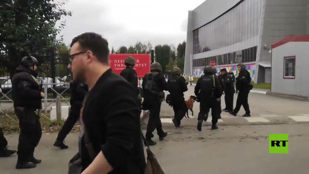 قتلى وجرحى بإطلاق نار داخل جامعة بيرم الروسية في منطقة الأورال  - نشر قبل 2 ساعة