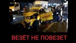 видео В ДТП при столкновении трёх автомобилей на МКАД пострадали люди