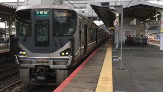 JR湖西線225系0番台(I1編成)B普通 近江舞子行き 山科3番のりば発車