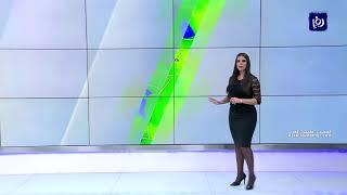 النشرة الجوية الأردنية من رؤيا 16-3-2020 | Jordan Weather