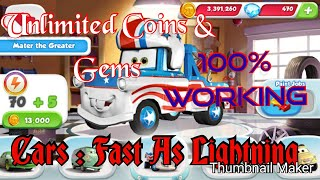 How To Hack Cars Fast As Lightning || Unlimited Coins & Gems || Real 100% Working ||