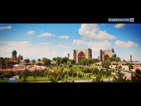 Travel to Uzbekistan!