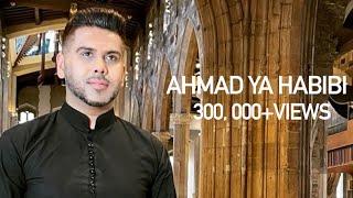 Ahmad Hussain - Ahmad Ya Habibi