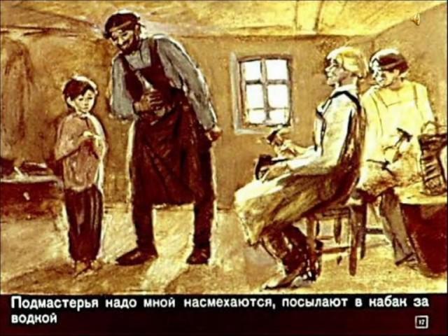 Изображение предпросмотра прочтения – ЕленаШматко представляет буктрейлер кпроизведению «Ванька» А.П.Чехова