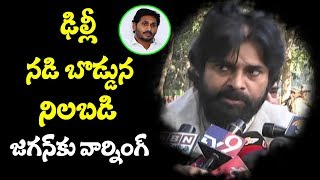 Pawan Kalyan Strong Warning To CM YS Jagan || Pawan Kalyan Meet With JP Nadda