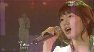Taeyeon 太妍 .-. If  080406.. Thumbnail