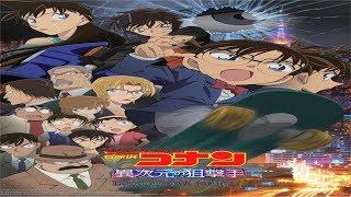 Detective Conan [Movie 18] - Shot In The Dark