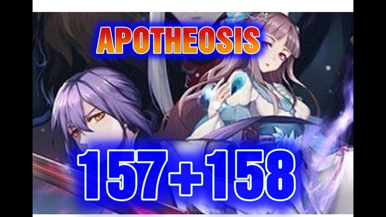APOTHEOSIS CHAPTER: 157+158 ENGSUB