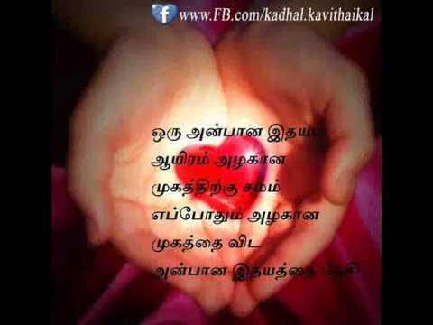 tamil new song 2015