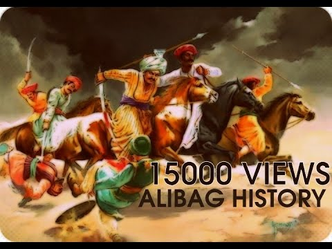 Incredible History of Alibag I Before 300 years