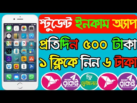 Online income bd payment bkash।।Earn Money Online।।online income bangladesh 2020।।Earning bangla pro